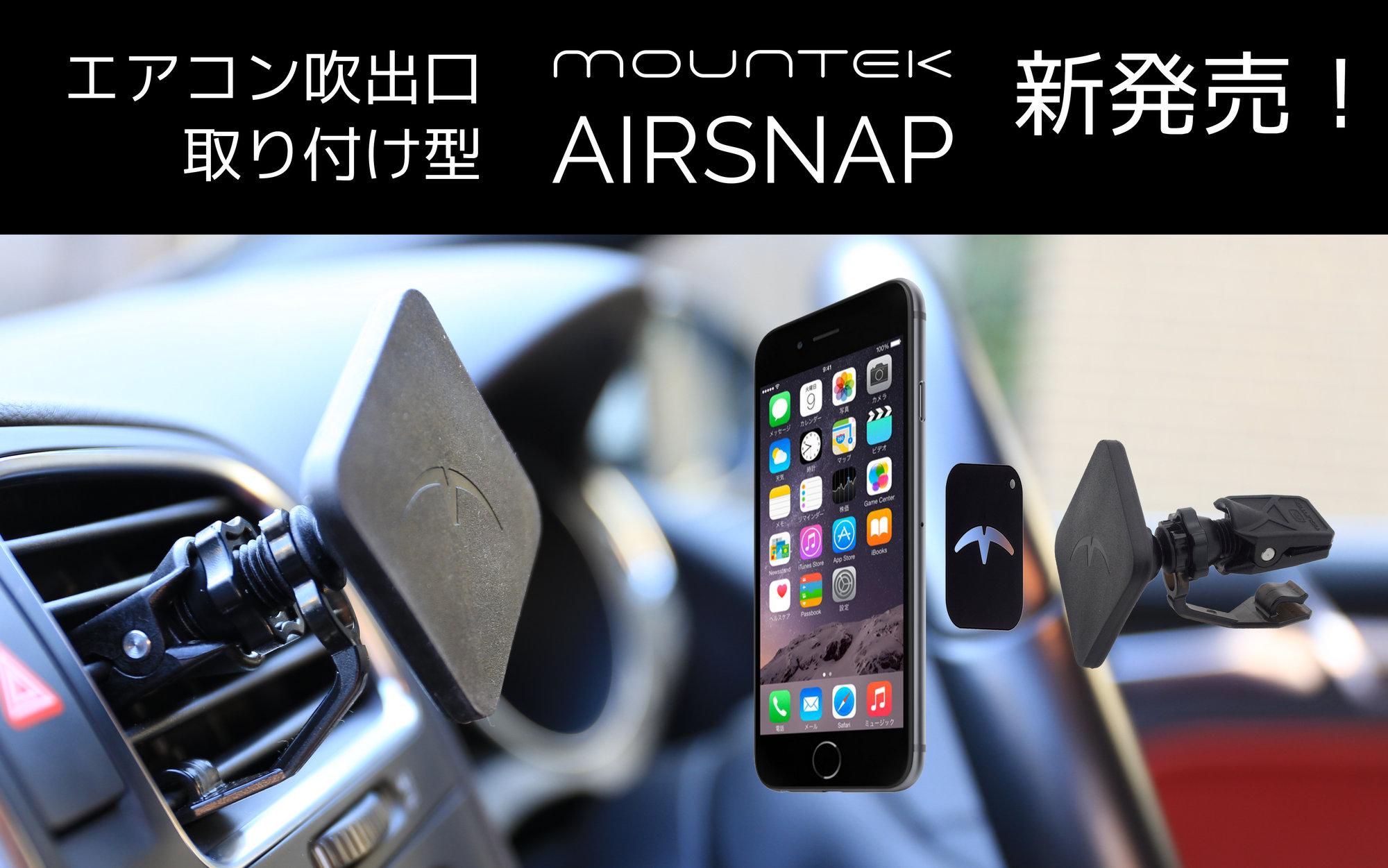 Mountek AIRSNAP
